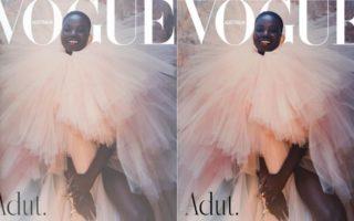 Dzaleu.com : african fashion - Adut Takech