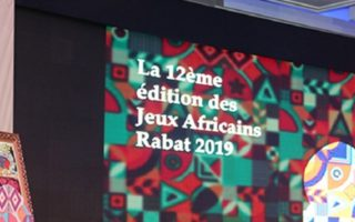 DZALEU.COM : African Lifestyle - Jeux Africains de Rabat 2019 (pic via media24)