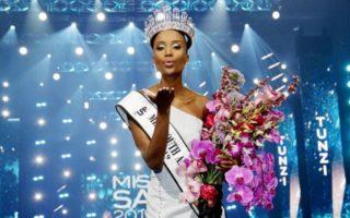 DZALEU.COM : Zozibini Tunzi Miss South Africa