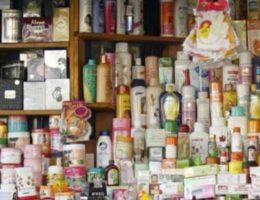 DZALEU.COM - African Lifestyle magazine - Cameroun industrie cosmétique : le Ministère du Commerce de Luc Magloire Mbarga Atangana attentif au respect des normes (certificats Anor)