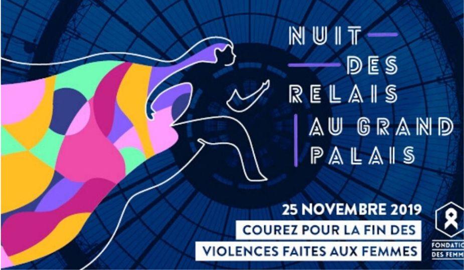 La Nuit des Relais 2019 au Grand Palais de Paris